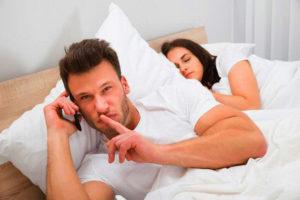 Как узнать что у мужа появилась любовница